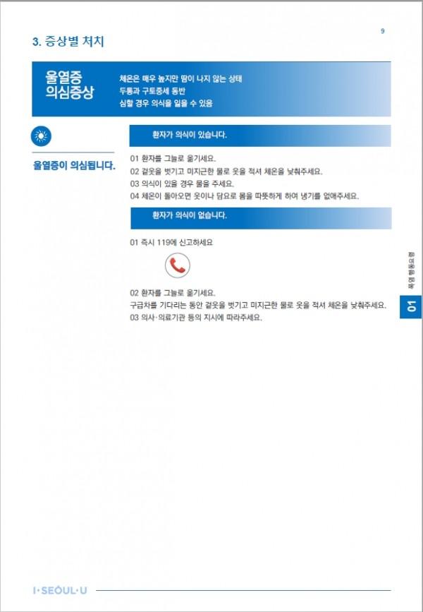 ee93f159bb9dc819dfc84bdefd377f22_1532314082_3801.jpg